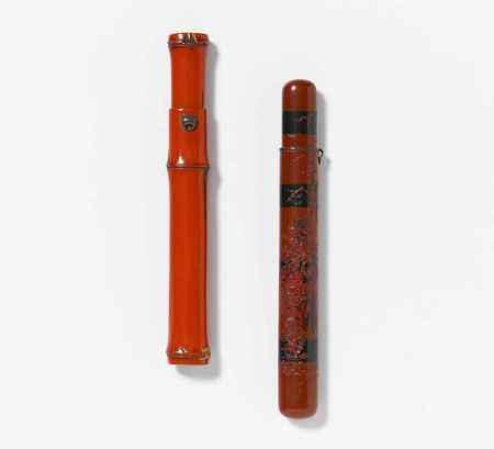 TWO PIPE ETUI (KISERU-ZUTSU).