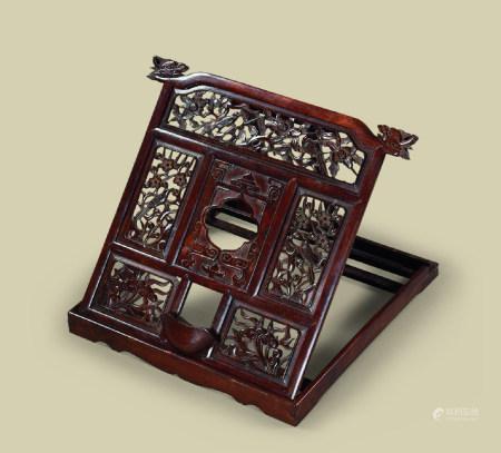 清代(1644-1911) 紫檀镂空雕喜上眉梢纹谱架