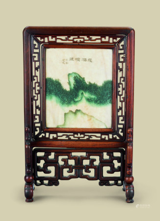 清代(1644-1911) 红木嵌云石插屏