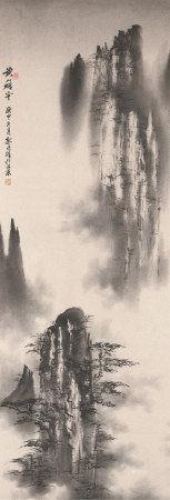 郭传璋(1912~1990)  黄山烟云 立轴 水墨纸本