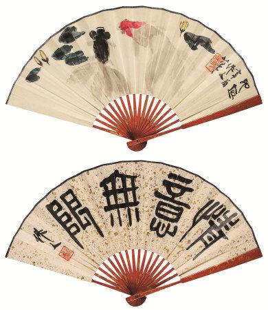 吴作人(1908~1997)  池趣 书法 成扇 水墨/设色纸本