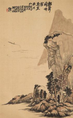 梁崎(1909~1996)  山水 立轴 设色绢本