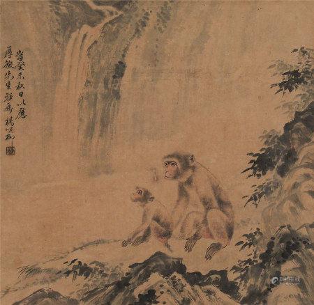 杨笑柳(1907~1991)  双猿 镜心 设色纸本