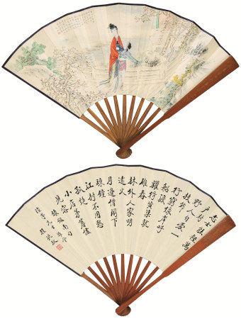 赵瑜 程砚秋  凭栏笑语 书法 成扇 水墨/设色纸本