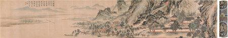 陈少梅(1909~1954)  山水 长卷 镜心 设色绢本