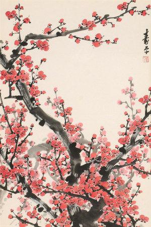 董寿平(1904~1997)  红梅 镜心 设色纸本