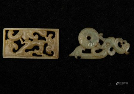 Two small Celadon jade plaques, China, 1900s