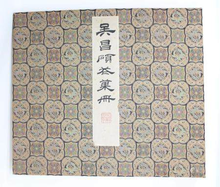 Changshuo Wu (1844 - 1927) Book of Lithographs