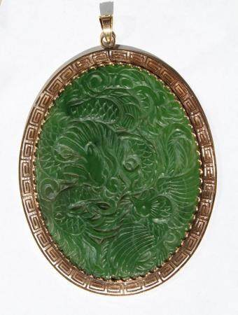 Carved Chinese Spinach Jade Plaque