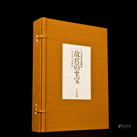 BOOKS OF TREASURES FROM FORBIDDEN CITY