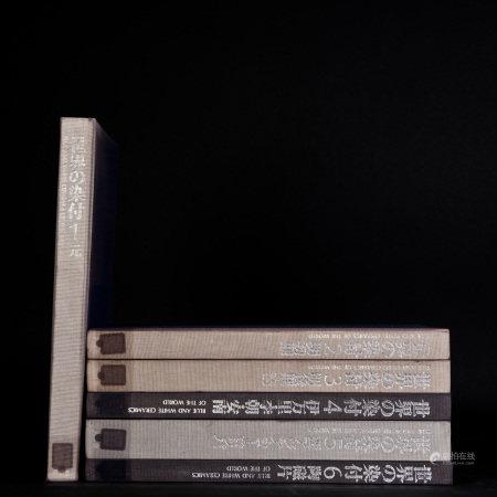 6-VOLUME BOOKS ON BLUE & WHITE PORCELAIN WORKS