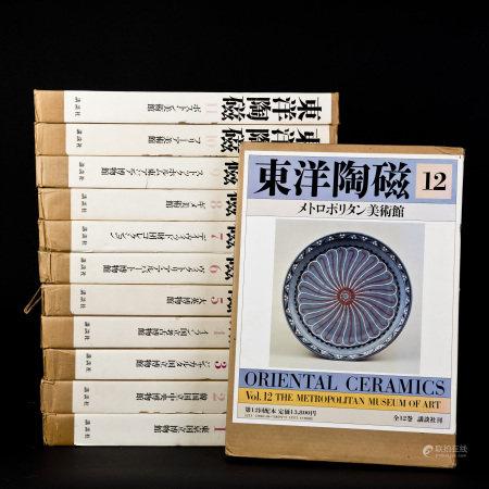 12-VOLUME SET OF JAPANESE BOOKS ON ORIENTAL PORCELAIN