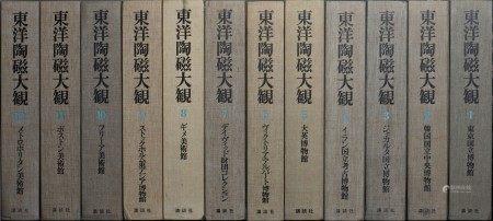 A SET OF 12-VOLUME OF JAPANESE BOOKS ON ORIENTAL PORCELAIN