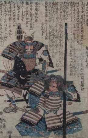 "Farbholzschnitt, Japan, 19. Jh., ""Zwei Samurai"", 34 x 22 cm (P.a.), Altersspuren, unter Glas gerahmt"