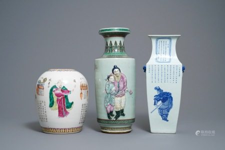 Three Chinese blue and white and famille rose vases, 19th C.