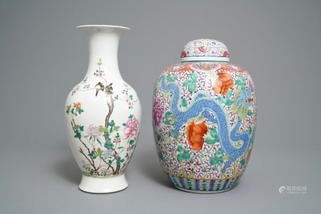 A Chinese famille rose jar and cover and a vase with floral design, 19/20th C.