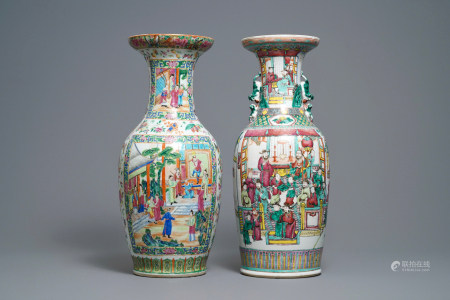 Two Chinese famille rose 'court scene' vases, 19th C.