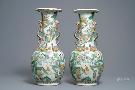 A pair of Chinese Canton famille verte vases with dragon handles, 19th C.
