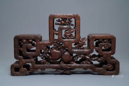 A Chinese finely carved wooden display, stand 19th C.