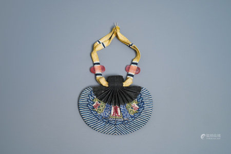 A Chinese Qingyang' embroided scent pouch sachet, Qing