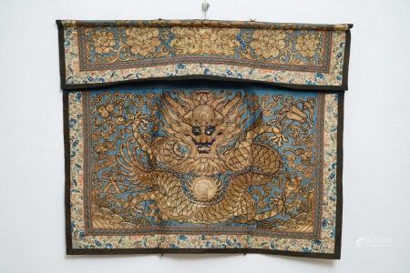 A Chinese gold-thread embroidered silk dragon wall tapestry, 19th C.