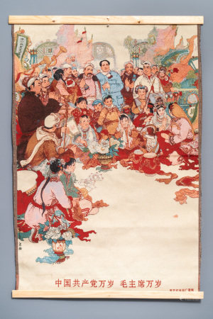 A Chinese Cultural Revolution wall hanging tapestry, 3rd quarter 20th C.