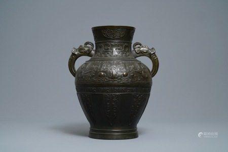 A Chinese archaic bronze vase, Qianlong