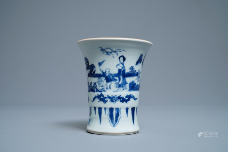 A Chinese blue and white brush pot with figures in a garden, Transitional period