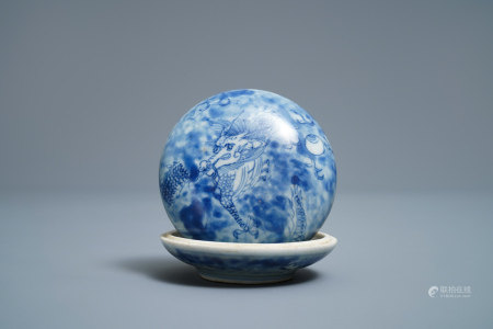 A Chinese blue and white 'dragon' seal paste box and cover, Hatcher cargo shipwreck, Transitional period
