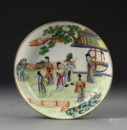 Chinese Famille Rose Dish