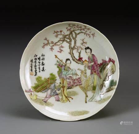 Chinese Famille Rose Stem Dish