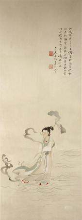 Chinese Scroll Painting of a Lady