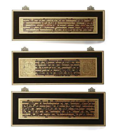 Three Burmese Manuscripts