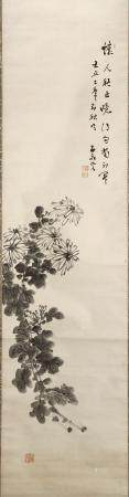 Chinese Scroll Painting of Chrysanthemum