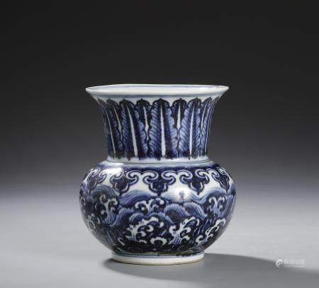 Chinese Blue and White Zhadou