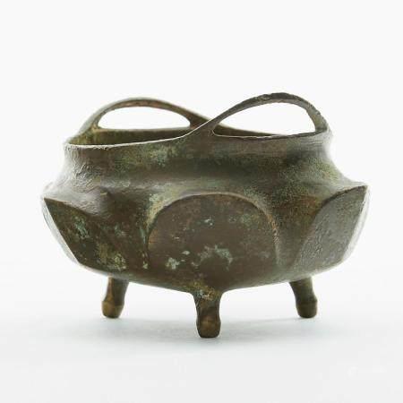 Chinese Bronze Censer w/ Xuande Mark