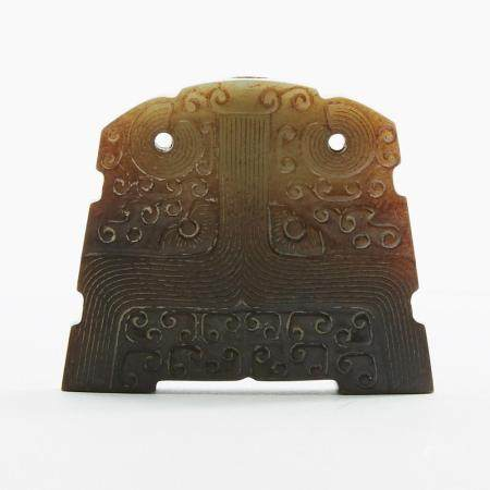 Chinese Archaistic Carved Jade Pendant