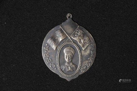 保皇会纪念章