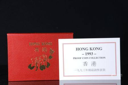 1993年香港精制币一套