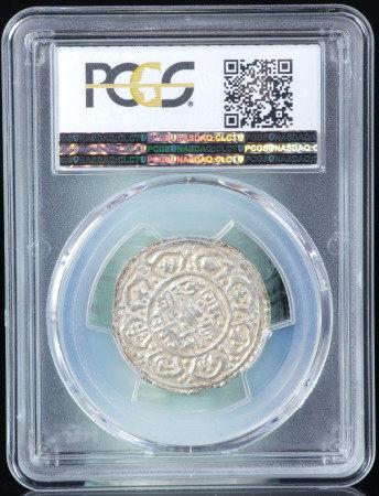PCGS MS61 尼泊尔银片