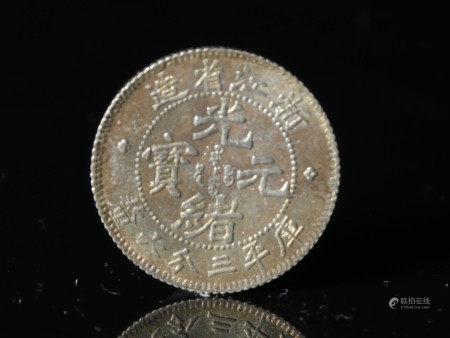 浙江三分六银币