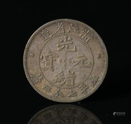 浙江七分二银币