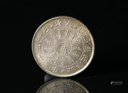 北洋机器局二十二年一角银币