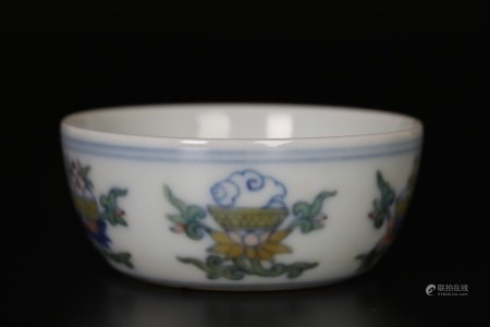 Ming Dynasty  Doucai pier type water cup