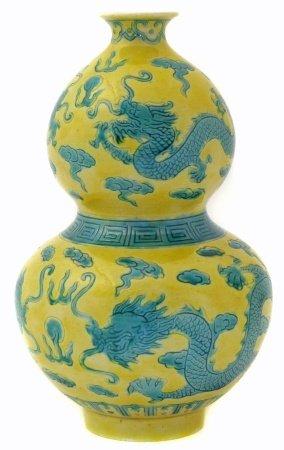 21st Century double Gourd Dragon vase with six character Guangxu mark, (Fu zhi pin (复制品) We are