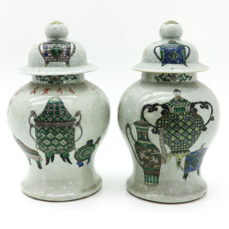 A Pair of Chinese Stoneware Temple Jars
