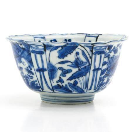A Chinese Kraak Porcelain Bowl