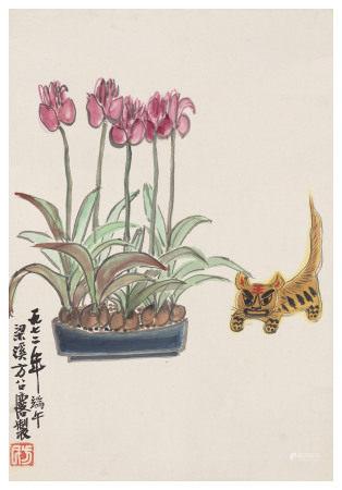郁金香与小老虎 方召麐(1914-2006)