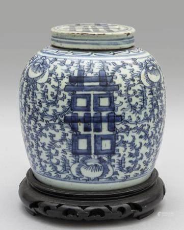 Vaso in porcellana, Cina dinastina