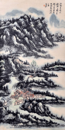 黄宾虹 池阳有奇山